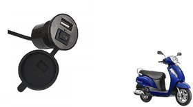 KunjZone Fast Mobile USB Charger With socket For  Suzuki Access 125