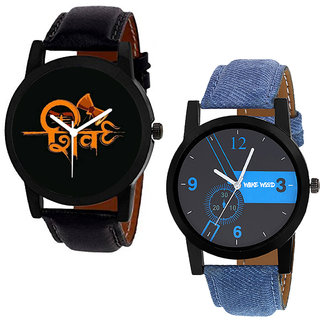 Dial15-B-Wake Wood Analog Watches Combo of 2 Watches