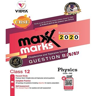 Maxx Marks CBSE Question Bank Physics for Class 12