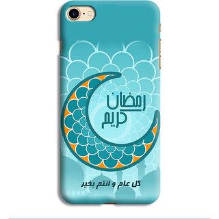 PrintVisa Eid Moon Chand Allah Night Hajj Designer Printed Hard Back Case For iPhone 6s - Multicolor