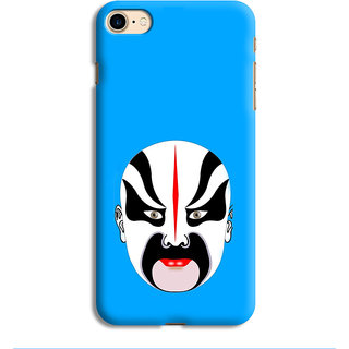 PrintVisa Maks Face Angry Fright Designer Printed Hard Back Case For iPhone 6 - Multicolor