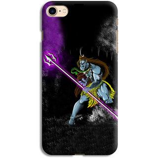 PrintVisa Mahadev Shiv Shankar God Designer Printed Hard Back Case For iPhone 7 - Multicolor