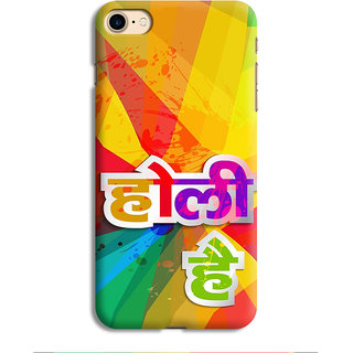 PrintVisa Holi Holy Message Quotes Designer Printed Hard Back Case For iPhone 8 - Multicolor
