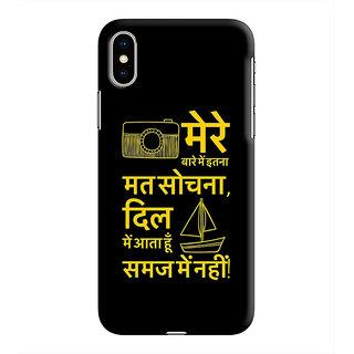 PrintVisa Hindi Mere BaAre Mein Sochna Dil Me Ata Hu Samajh Mobile Civer Designer Printed Hard Back Case For iPhone Xs - Multicolor