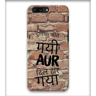 PrintVisa Duniya Jit Jeet Gayi Dil Haar Gaya Hindi Heart Mobile Cover Designer Printed Hard Back Case Cover For One Plus 5 - Multicolor