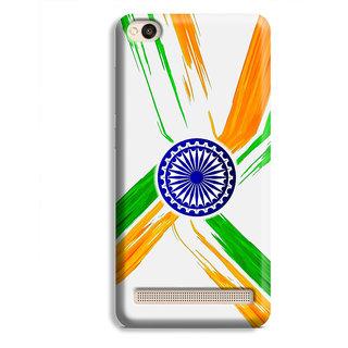 PrintVisa India Bharat Ashok Chakra Mahan Designer Printed Hard Back Case Cover For Redmi 4A - Multicolor
