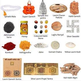Diwali laxmi Pooja Samagri Packet By Pandit NM Shrimali