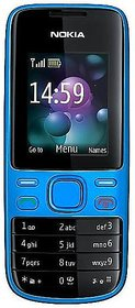 Nokia 2690 Mobile phone Blue