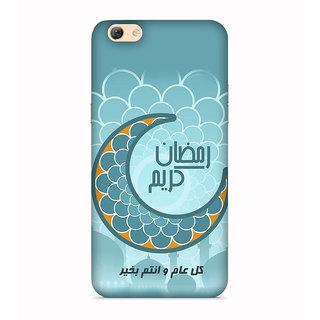 PrintVisa Eid Moon Chand Allah Night Hajj Designer Printed Hard Back Case For Oppo A83 - Multicolor