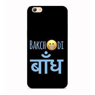 PrintVisa Hindi Aslil Comedy Back Cover Smartphone Designer Printed Hard Back Case For Oppo A71 - Multicolor