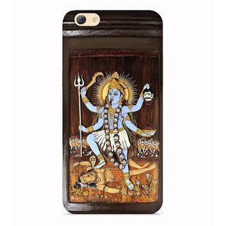 PrintVisa Durga Amba Mataji Kali Mahishasurmardini Mahadev Designer Printed Hard Back Case For Vivo Y66 - Multicolor