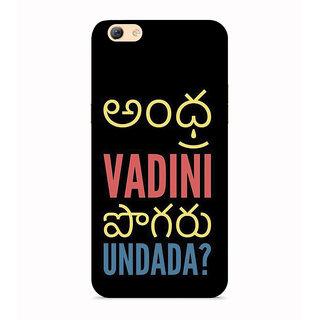 PrintVisa Telugu Vadini Undada South Indian Question Mobile Case Designer Printed Hard Back Case For Vivo Y66 - Multicolor