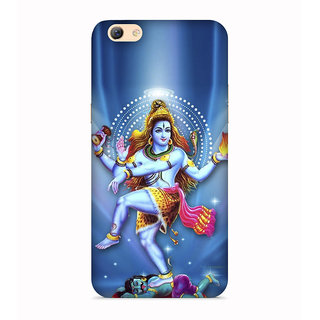 PrintVisa Mahadev Shiv Shankar God Tandav Designer Printed Hard Back Case For Vivo V5s - Multicolor