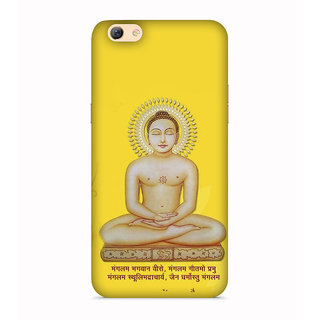 PrintVisa Mahavir Lord Jain Swami Enlightment Designer Printed Hard Back Case For Vivo Y55s - Multicolor