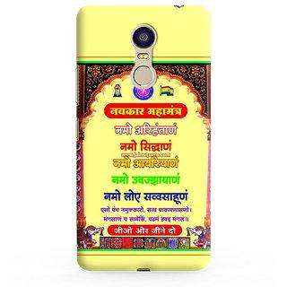 PrintVisa Jain Navkar Mantra Lord Quote Designer Printed Hard Back Case For Redmi 5 - Multicolor