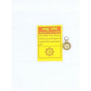 shri rahu graha yantra brass pendant