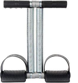 Liboni Black Tummy Trimmer Double Spring Full Body Fitness Equipment Ab Exerciser