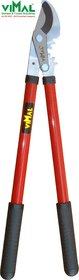 Vimal Power Gear Lopper - Steel Handle