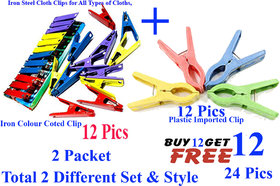 Iron Steel Cloth Clips for All Types of Cloths