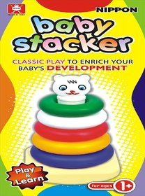 Nippon Baby Stacker (Small)