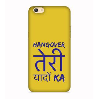 Printvisa Message Quote Funny Love Life Movie Hangover Designer Printed Hard Back Case For Vivo V5S - Multicolor