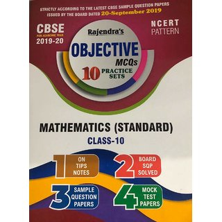 Rajendra's Objective Mcqs 10 Practice Sets Mathematics (Standard) For Cbse Class 10 Sample Question Papers Paperback 2