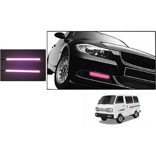 Autoladders Slim Daytime Led Drl Lights Pink Set Of 2 For Maruti Omni