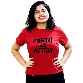 HEYUZE Cotton Girl Women's Half Sleeve Round Neck Rajasthani In Action Printed T-Shirt
