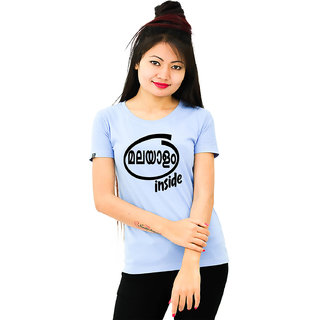 HEYUZE Cotton Girl Women's Half Sleeve Round Neck Malayalam Inside Printed T-Shirt