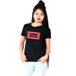 HEYUZE Cotton Girl Women's Half Sleeve Round Neck Bihuwan Assamese Printed T-Shirt