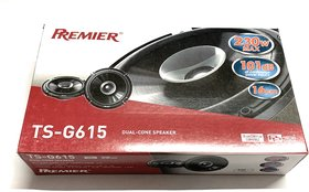 Premier Tsg615S - 6Inch Coaxial Car Door Speaker -230Watt