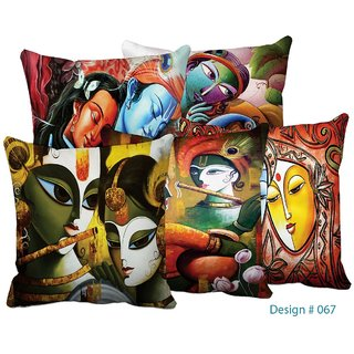 Home Green Radha Krishna Printed Jute Cushion Cover Pack Of 5