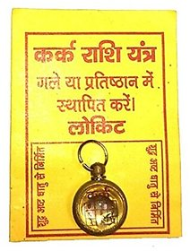 Kark / Crab Yantra/ Locket Zodiac Pendent100 Original And Very Rare Collection ByMake In India - Pick Use - Soilmade