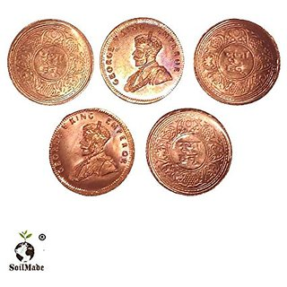 Copper Coin For Worship / Puja, 100 Original And Very Rare Collection ByMake In India - Pick Use - Soilmade