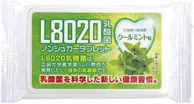 Doshisha L8020 Anti Bacteria Dental Care Tablets, Mint Flavor, Made in Japan, 9gms (About 40 Tablets)