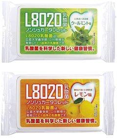 Doshisha L8020 Anti Bacteria Dental Care Tablets, Mint and Lemon Flavor, Made in Japan, Set of 2, 9gms Each