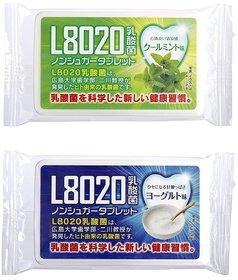 Doshisha L8020 Anti Bacteria Dental Care Tablets, Mint and Yogurt Flavor, Made in Japan, Set of 2, 9gms Each