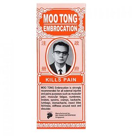 Moo Tong Embrocation Pain Relief Oil Genuine Imported Liquid (60 Ml)- For Rheumatoid Arthritis Warm, Swollen Joints. Jo