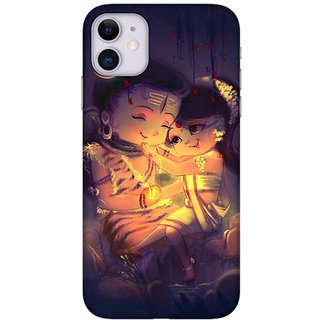 Onhigh Designer Printed Hard Back Cover Case For Iphone 11, Krishna Printing Art