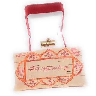 Maha Sarvsidhi Ashtadhatu Vashikaran Yantra Tabiz Yantra With Mantra 100 Effective