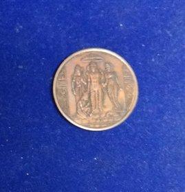 Pure Couper Coin East India Company 1839 Uk One Anna Coin- Having Ram Laxman Sita And Hanuman