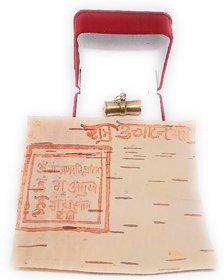 Maha Sarvsidhi Ashtadhatu Shatru Uchhatan Tabiz Yantra With Mantra 100 Effective
