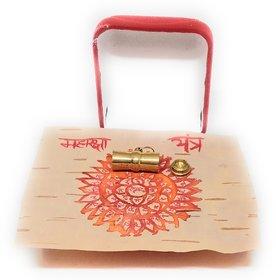 Maha Sarvsidhi Ashtadhatu Maha Raksha Tabiz Yantra With Mantra 100 Effective
