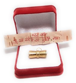 Sarv Manokamna Purn New Year 2020 Tabeez For Dhanu ( Sagittarius ) Rashi To Archive Health,Wealth And Prosperity