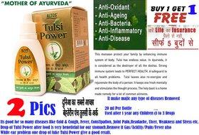 Altos Tulsi Power For Cold, Cough, Fever, Constipation