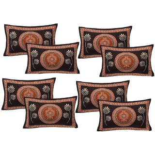 Aj Home 100 Cotton Printed Pillow Covers 4 Sets (8 Pieces)-17X27