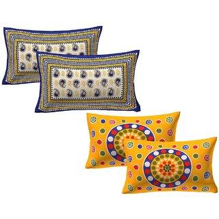 Aj Home 100 Cotton Printed Pillow Covers 2 Sets (4 Pieces)-17X27