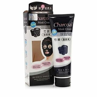 Charcoal Peel Off Mask Anti Acne Oil Control Deep Cleansing Blackhead Remover Face Masks for Men & Women