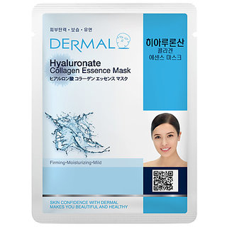 Dermal Hyaluronate Collagen Face Mask : Retain Skin Moisture & Anti-ageing