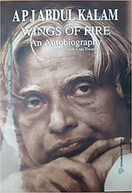 Wings of Fire An Autobiography of Abdul Kalam Ebook PDF